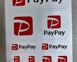 PayPayステッカー