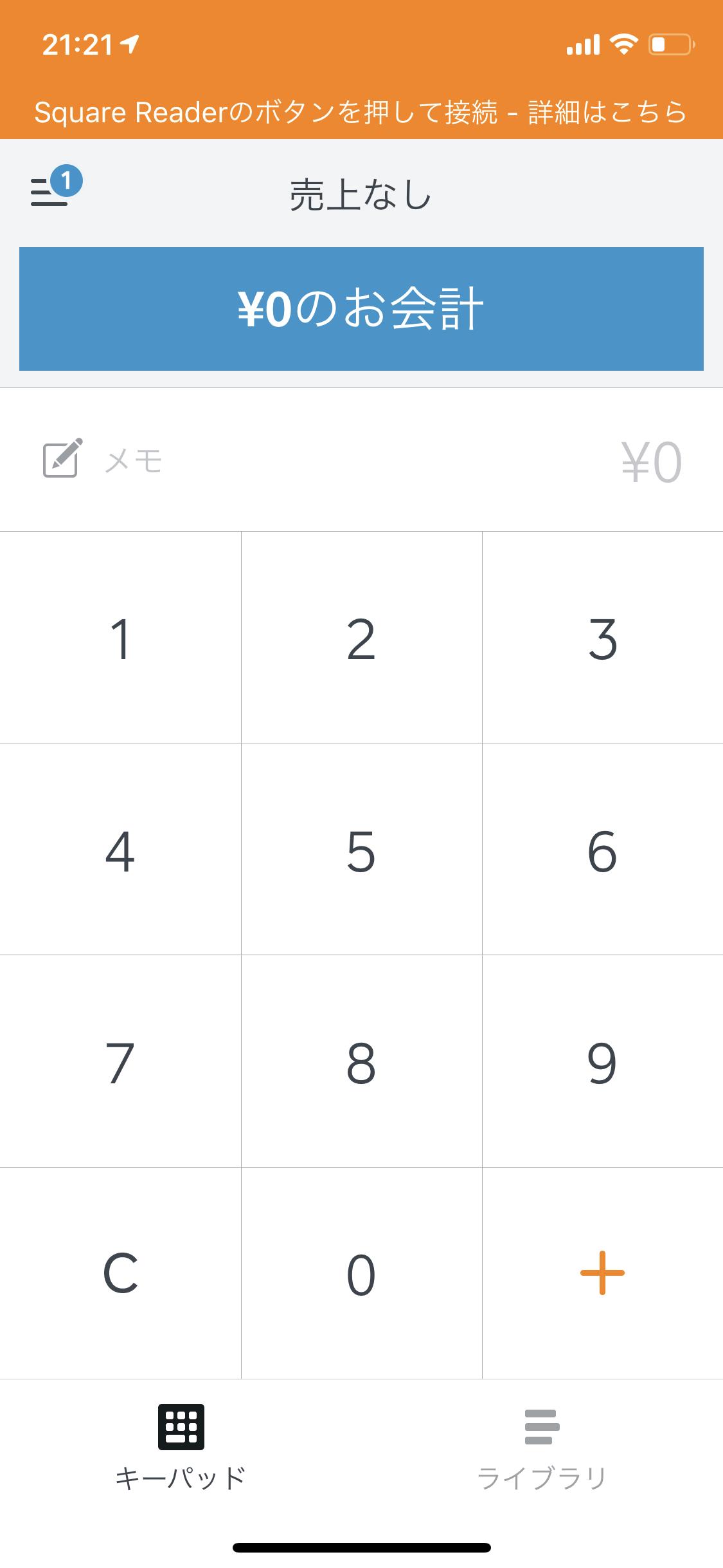 Squareアプリ