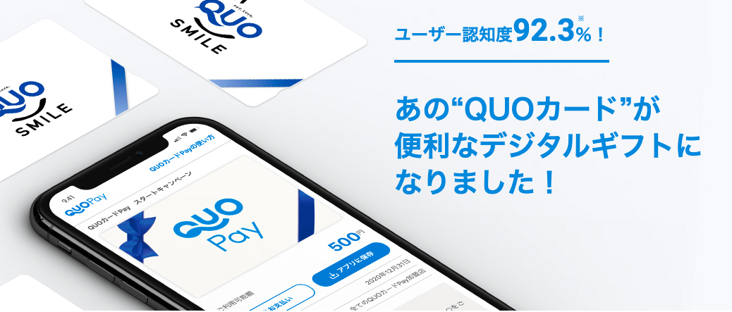 quocardpay_top